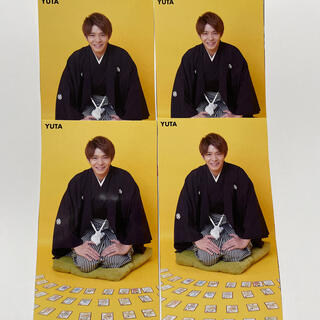 ジャニーズ(Johnny's)のKing & Prince 岸優太 Myojo 4月号 厚紙(アイドルグッズ)
