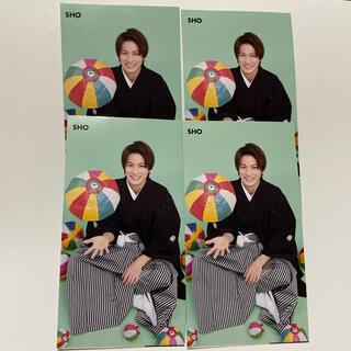 ジャニーズ(Johnny's)のKing & Prince 平野紫耀 Myojo 4月号 厚紙(アイドルグッズ)