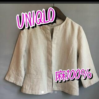 UNIQLO - ユニクロ UNIQLO リネン 麻 ジャケット ノーカラージャケット