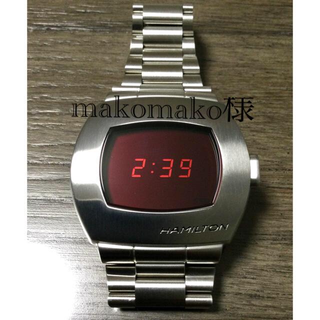 パルサー ハミルトン 世界初のLED式デジタル腕時計が復刻!「ハミルトン PSR」のデザインを語ろう。