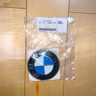 BMW - BMWエンブレム