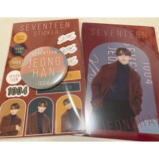 セブンティーン(SEVENTEEN)のSEVENTEEN くじ ジョンハン 缶バッチ セット(K-POP/アジア)