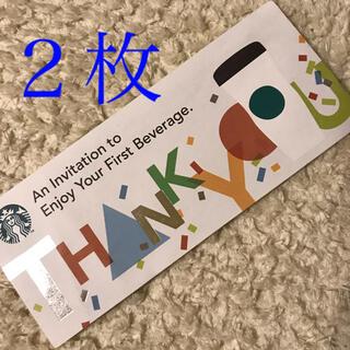 スターバックスコーヒー(Starbucks Coffee)のスタバ ドリンクチケット 2枚(フード/ドリンク券)