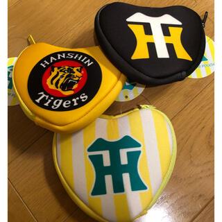 阪神タイガース - ★2月末まで限定値下★阪神タイガース ハートミニポーチ 3つセット コンプリート
