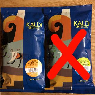 KALDI - カルディ コーヒー 中挽