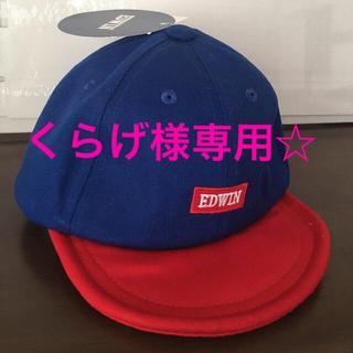 エドウィン(EDWIN)のくらげ様専用☆ EDWIN子供用キャップ 52cm(帽子)