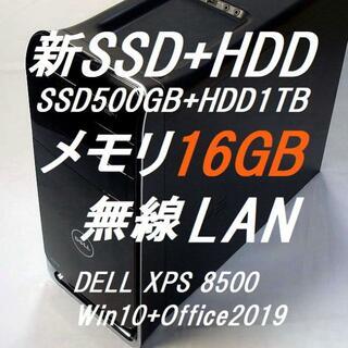 DELL - デル XPS 8500 メモリ16GB(32GBに増設可)無線LAN(WiFi)