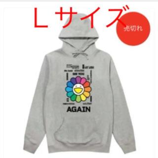 Yuzu ゆず×村上隆コラボ オンライン限定パーカー Lサイズ(パーカー)