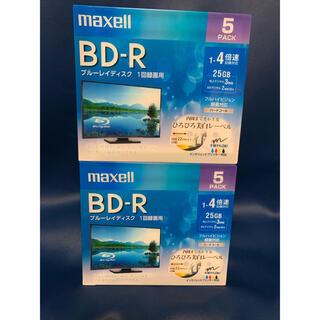 maxell - maxell マクセル 録画用BD-R 5枚パック×2セット