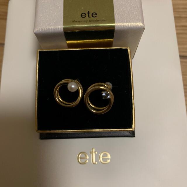 ete(エテ)のete パール&ビジュー リバーシブル ループイヤリング レディースのアクセサリー(イヤリング)の商品写真