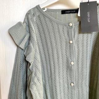 Rope' Picnic - 新品 CHIPCLIP 肩フリル 透かしカーディガン 七分袖 パールボタン