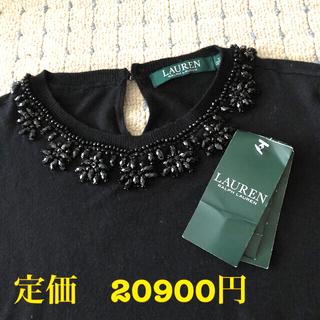 ラルフローレン(Ralph Lauren)のラルフローレン コットンセーター ブラック ビジュー付き 1回のみ着用美品(ニット/セーター)