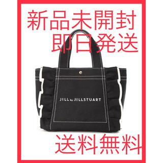 JILL by JILLSTUART - 【新品未開封】ジルバイジルスチュアート フリルトートバッグ(小)ブラック