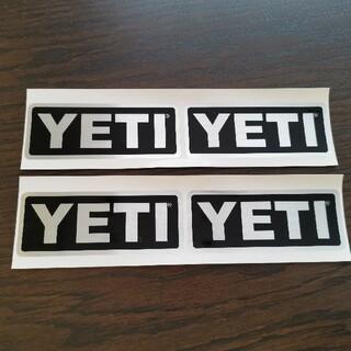 YETI ステッカー メタル調4枚セット(その他)