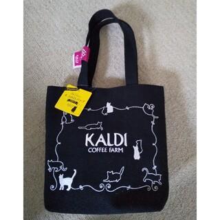 カルディ(KALDI)のカルディ ネコの日 バック(トートバッグ)