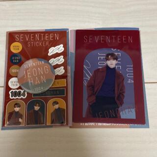 セブンティーン(SEVENTEEN)のセブチ くじ ジョンハン C賞 D賞 SEVENTEEN(アイドルグッズ)