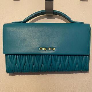 miumiu - [miu miu]マテラッセお財布バック