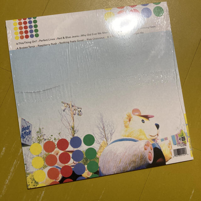 The Promise Ring Nothing Feels Good エンタメ/ホビーのCD(ポップス/ロック(洋楽))の商品写真