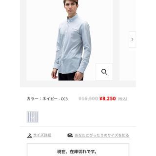 ラコステ(LACOSTE)のラコステ ビズポロシャツ ネイビーストライプ クリーニング済(シャツ)
