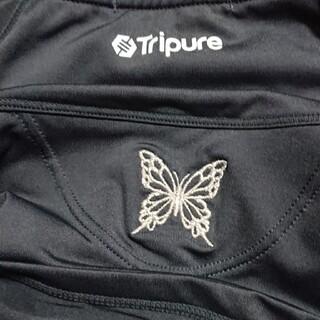 チャコット(CHACOTT)のチャコット トリピュア 袖付きトップ ヨガ フィットネス(ヨガ)