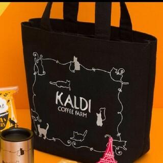 KALDI - カルディ 猫の日 トートバッグ カレンダー付き