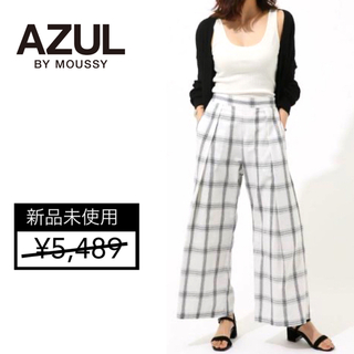 アズールバイマウジー(AZUL by moussy)の【新品】AZUL BY MOUSSY ワイドチェックパンツ(カジュアルパンツ)