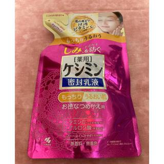 コバヤシセイヤク(小林製薬)の薬用 ケシミン 密封乳液(もっちりうるおい肌)115ml(乳液/ミルク)
