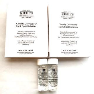 Kiehl's - 新品❤︎ キールズ DS クリアリーホワイト ブライトニング エッセンス 美容液