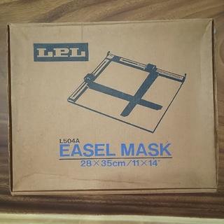 LPL EASEL MASK イーゼルマスク(暗室関連用品)
