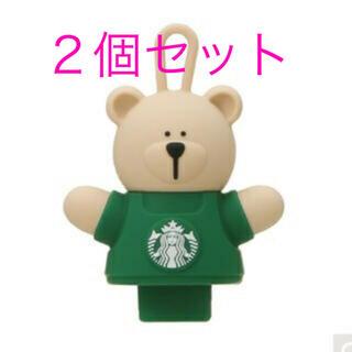 スターバックスコーヒー(Starbucks Coffee)のスターバックス リユーザブルカップ専用ドリンクホールキャップベアリスタ 2個(その他)