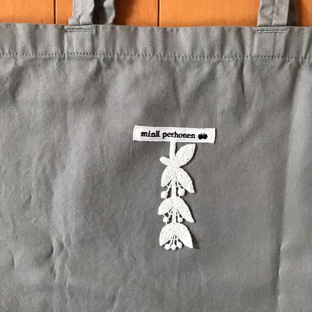 mina perhonen(ミナペルホネン)のミナペルホネン エコバッグ グレー布製 ショップバッグ レディースのバッグ(エコバッグ)の商品写真