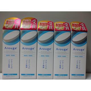 アルージェ(Arouge)のArouge 洗顔フォーム 5本セット(洗顔料)