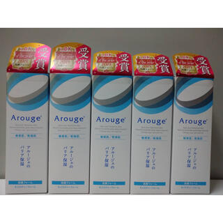 Arouge - Arouge 洗顔フォーム 5本セット