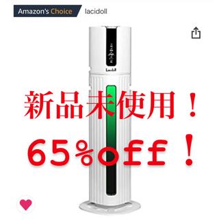週末限定価格!新品未使用!【超大特価40%off!】加湿器