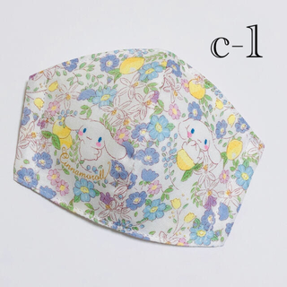 c-1 シナモロール ホワイト 子ども立体インナーマスク(外出用品)