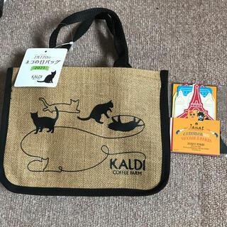 カルディ ネコの日バックとカレンダー(トートバッグ)