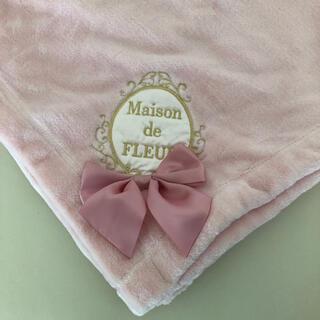 メゾンドフルール(Maison de FLEUR)の【新品.未使用】♡メゾンドフルール♡リボン刺繍ブランケット♡ピンク♡(マフラー/ショール)
