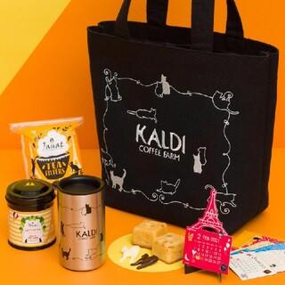 カルディ(KALDI)のKALDI カルディネコの日バッグ プレミアム ★抜き取りなし★(トートバッグ)