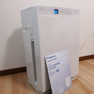 DAIKIN - DAIKIN ダイキン  加湿 空気清浄機 最大31畳 ホワイト