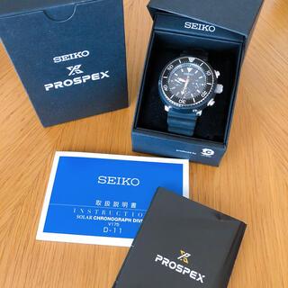 セイコー(SEIKO)のSEIKO セイコー V175  0DZ0 ソーラークロノグラフ ダイバーズ(腕時計(アナログ))