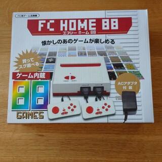 ファミリーコンピュータ - FC HOME 88