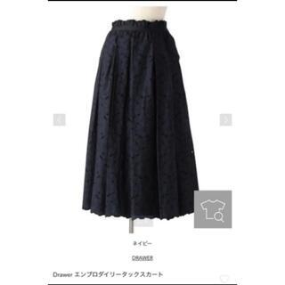 Drawer - drawer  ドゥロワー レースロングスカート