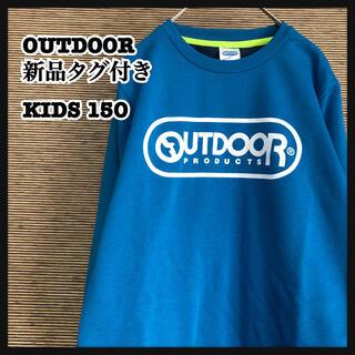 アウトドアプロダクツ(OUTDOOR PRODUCTS)の 【アウトドア】新品タグ付き 150 スウェット 子供 ジュニア デカロゴ 12(Tシャツ/カットソー)