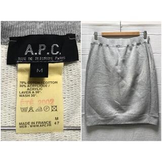 アーペーセー(A.P.C)のFRANCE製 A.P.C. 膝丈スカート Mサイズ(ひざ丈スカート)