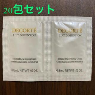 コスメデコルテ(COSME DECORTE)のリフトディメンション エンハンスト クリーム 20包(フェイスクリーム)