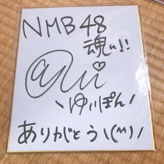 エヌエムビーフォーティーエイト(NMB48)のNMB48 吉本坂46 高野祐衣 直筆サイン 色紙 グッズセット(アイドルグッズ)