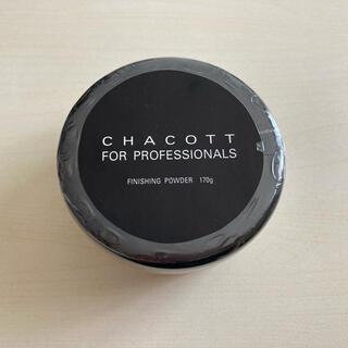 チャコット(CHACOTT)の わかば様専用 CHACOTTパウダー  チャコット(フェイスパウダー)