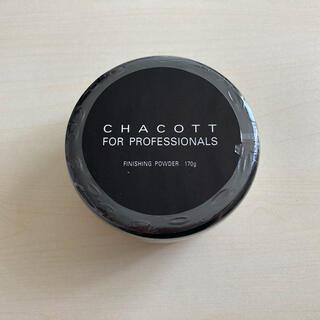 チャコット(CHACOTT)の CHACOTTパウダー 751 ナチュラル チャコット 2点(フェイスパウダー)