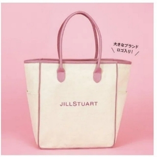 JILLSTUART - Sweet付録ジルスチュアート ビッグロゴトート