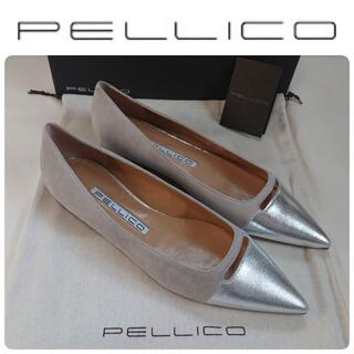 PELLICO - 定価57200円 新品 ペリーコ アネッリ フラットパンプス 37